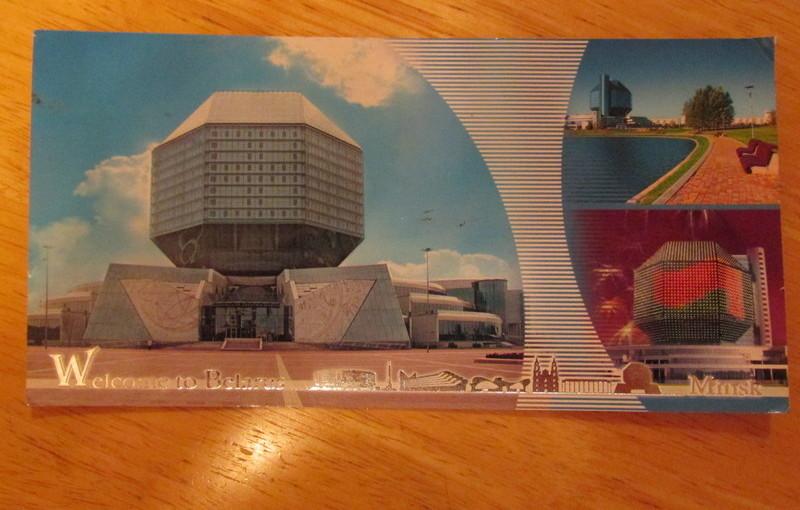 Postcard from Belarus