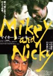 Three sentence movie review: Mikey and Nicky