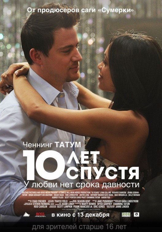 ten_years_ver2