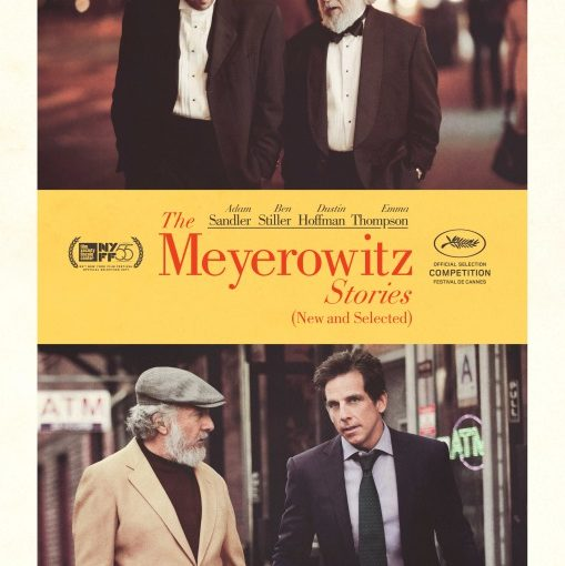 Three sentence movie reviews: The Meyerowitz Stories