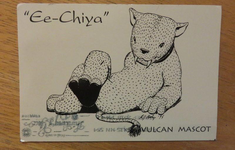 SKS Postcard: Ee-Chiya