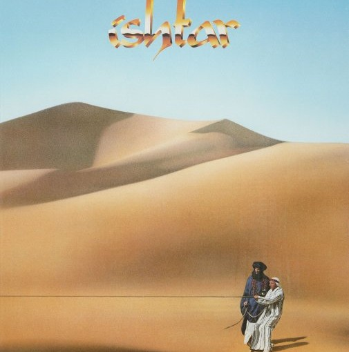 Three sentence movie reviews: Ishtar