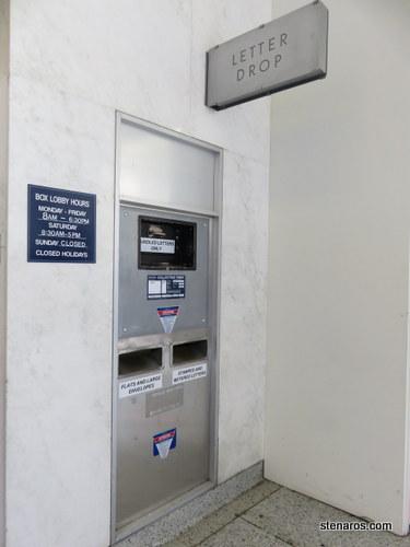 North Park Blocks Post Office